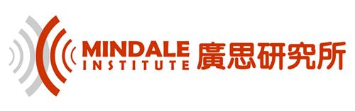 Mindale Institute
